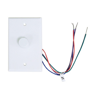 Volume Controls for Intercoms