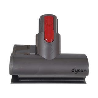 Dyson 967479-01 Mini Motorized Tool V8 SV10