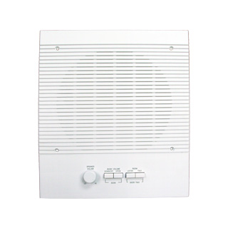 M&S N68RS Indoor Room Station White