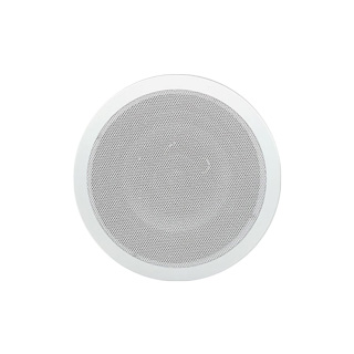 NuTone NS382CWH Ceiling Intercom Speaker